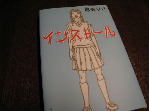 09_07_09