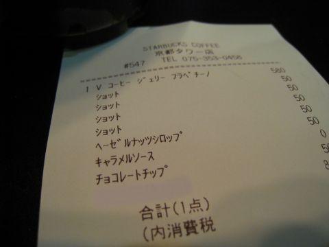 09_07_18_11