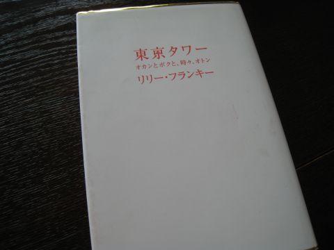 09_07_27