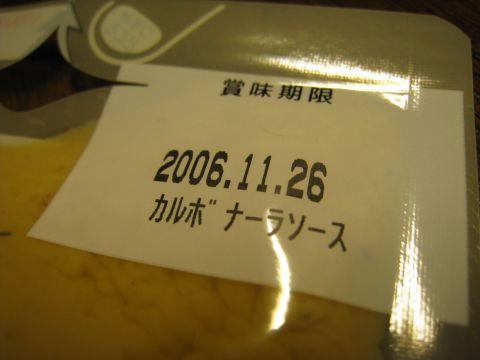 09_07_30