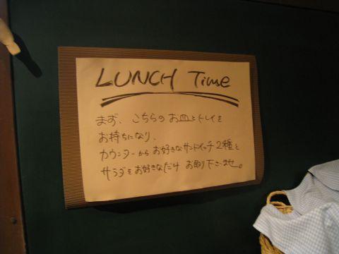 09_08_01_08