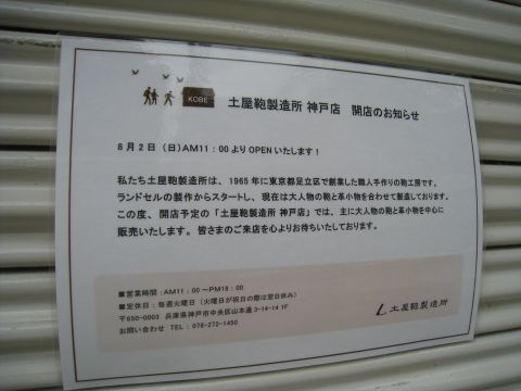 09_08_01_26