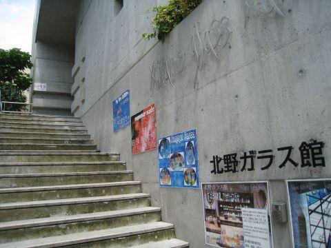 09_08_01_42
