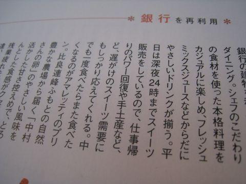 09_08_09