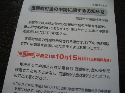 09_08_21_2