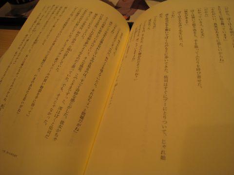 09_09_15_03