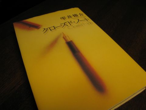 09_09_23_12