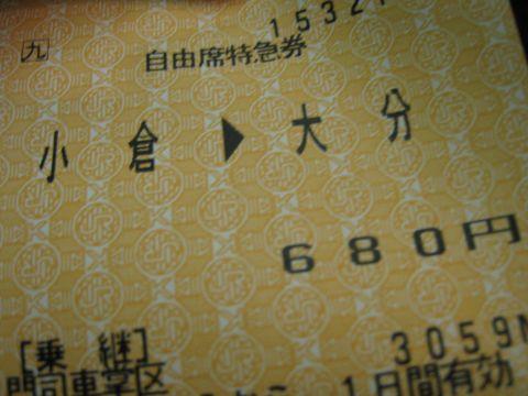 09_09_24_05_2