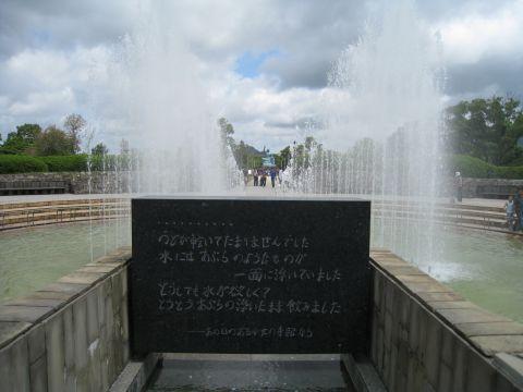 09_09_25_23