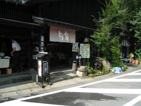 09_09_26_42