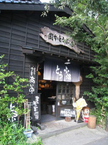 09_09_26_44