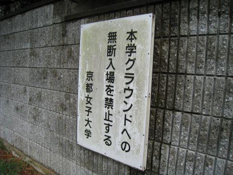 09_09_30_08