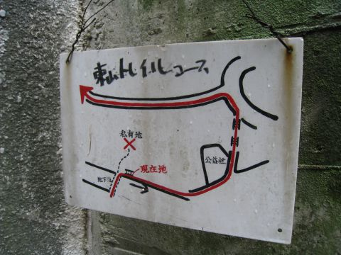 09_09_30_12