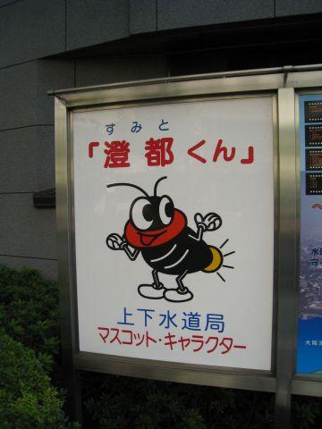 09_10_10_05