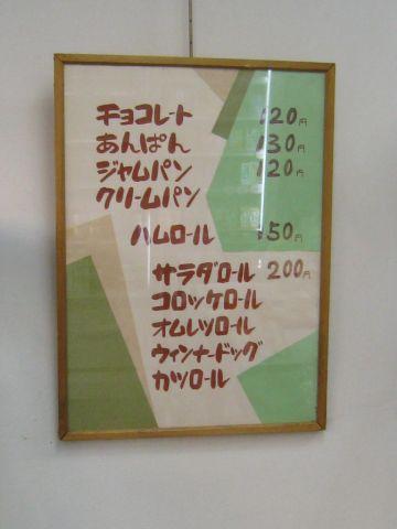 09_10_12_06