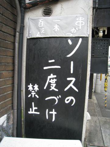 09_10_17_164_2