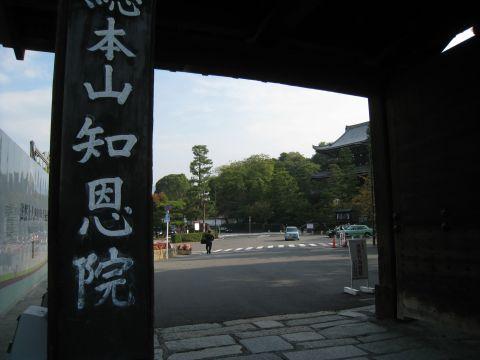 09_10_17_44