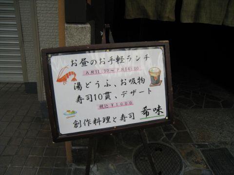 09_10_18_69