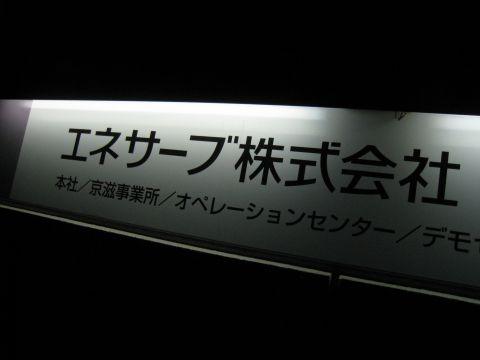 09_10_30_10