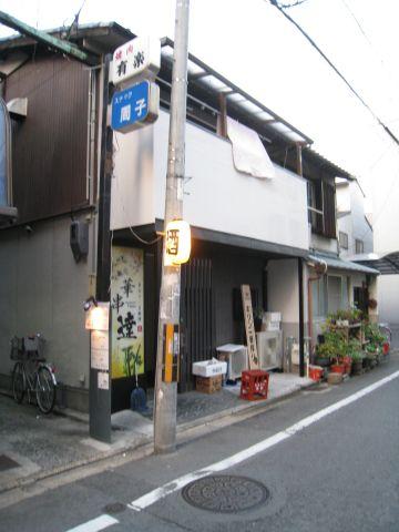 09_10_31_27
