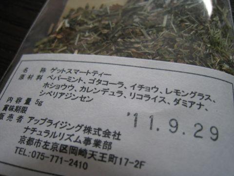 09_11_03_76