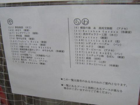 09_11_22_34
