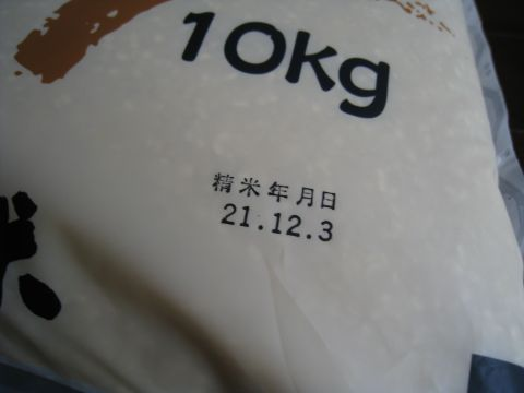 09_12_05_05