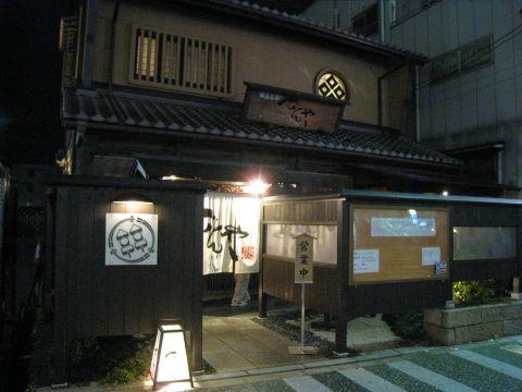 09_12_11_01