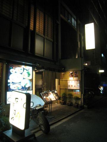 09_12_15_02