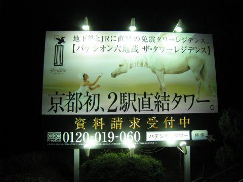09_12_25_03