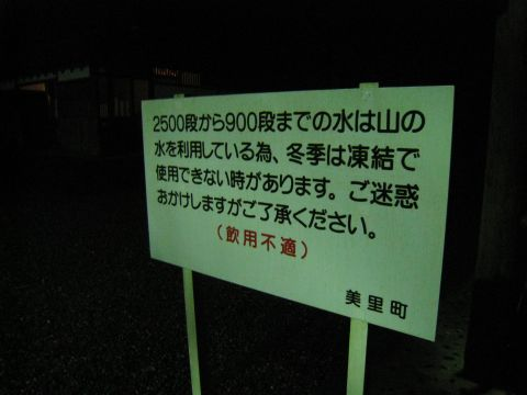 09_12_28_18