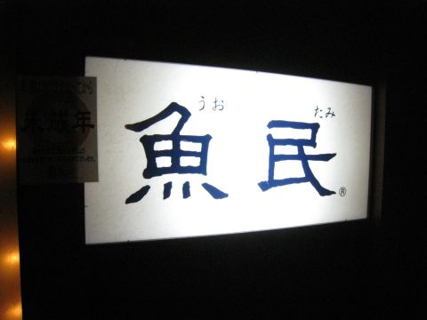09_12_26_49