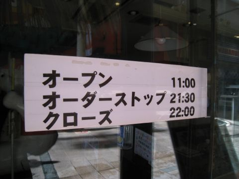 09_12_29_49