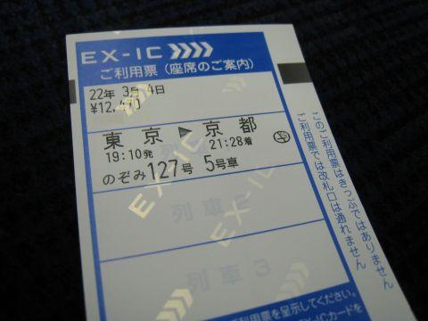 10_03_04_41