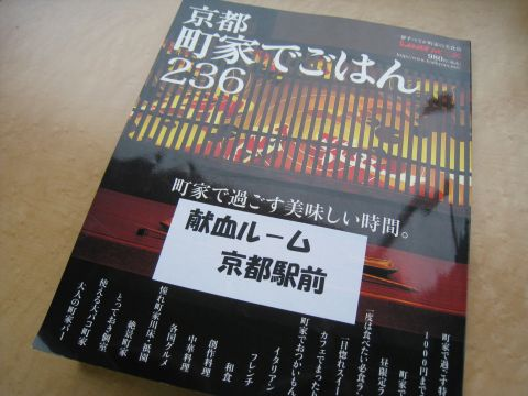 10_03_06_09