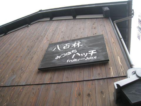 10_03_13_09