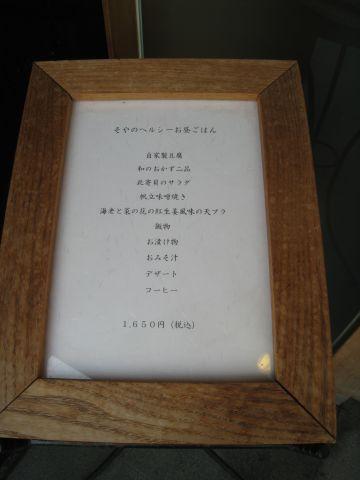 10_03_20_07