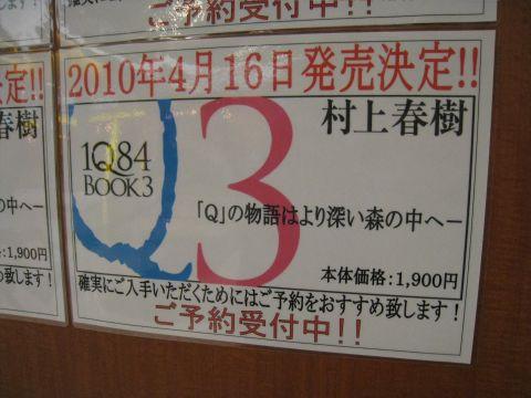 10_03_23_01