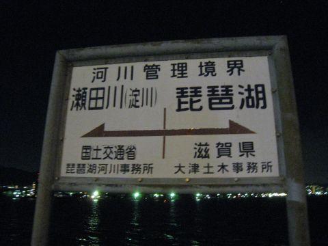 10_03_26_03