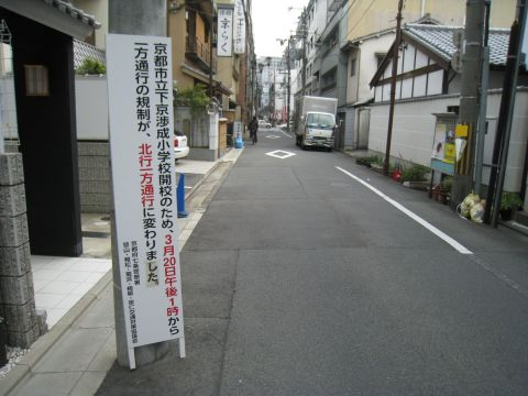 10_03_27_47