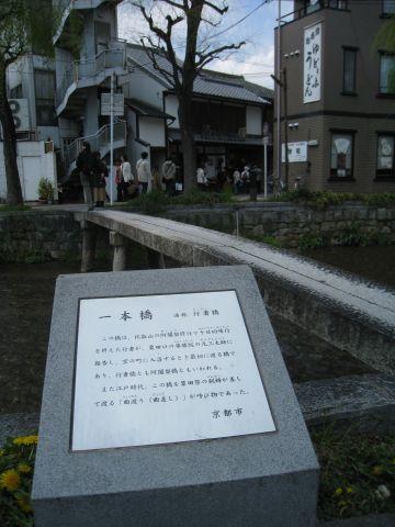 10_04_03_92