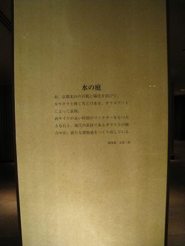 10_04_09_40